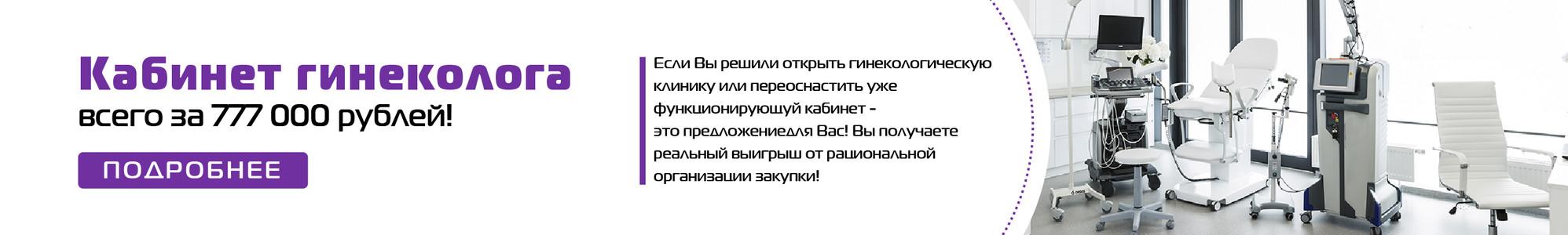 Алмаг 02 коксартроз